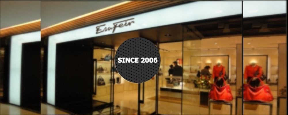Бренд ESUFEIR® в Украине · Женские кожаные сумки · Интернет-магазин BAGS TIME
